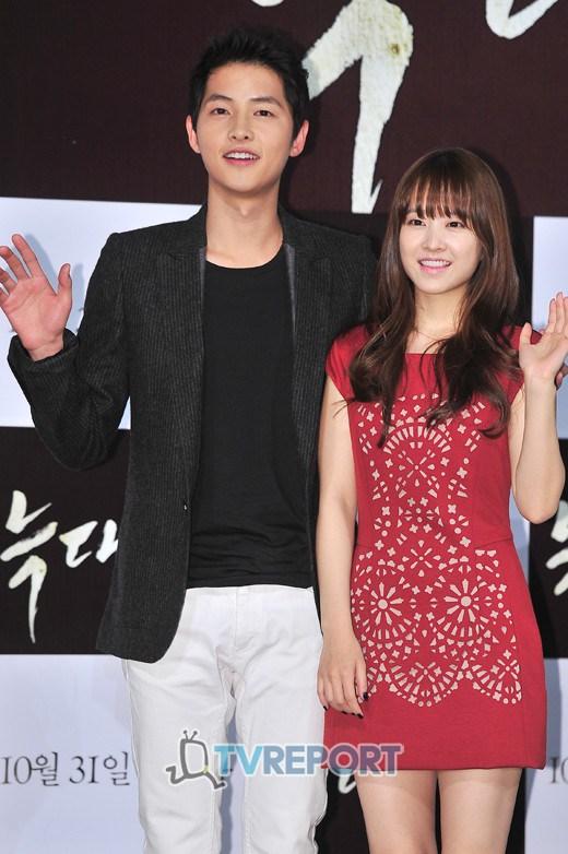 Song Joong Ki Girlfriend Dengan song joong ki itu