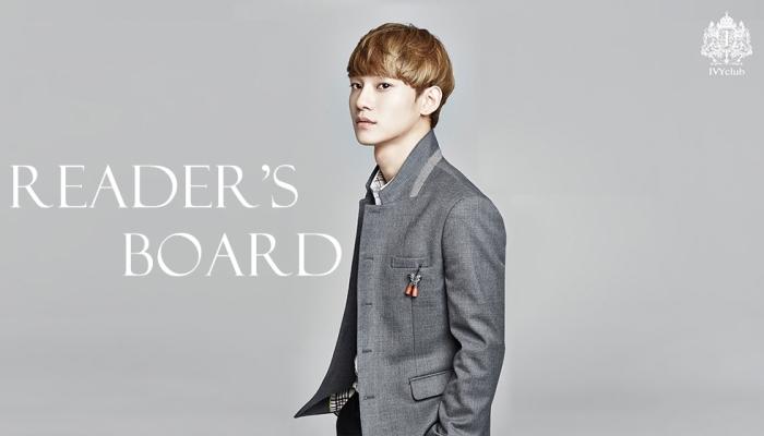 exo board