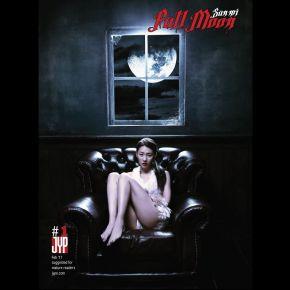 sunmi-solo-mini-album